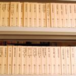 【全102巻セット揃】筑摩現代文学大系 1981年版_1
