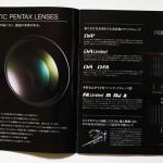 PENTAX レンズ&アクセサリーカタログ 2009