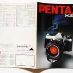 PENTAX ME F ペンタックス カタログ S56