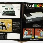 ASAHI Durst RCP20 カラーペーパー自動現像機カタログ