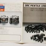 SMC PENTAX LENSES ペンタックスレンズカタログ