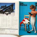 ASAHI PENTAX SPF カタログ S49