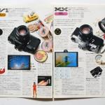 PENTAX ペンタックス一眼レフ総合カタログ S56 1981
