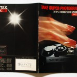 PENTAX Take super photographs ME super カタログ