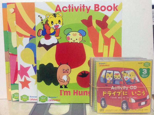 すてっぷEnglish Activity Book、DVD Activity Theater