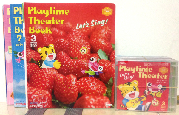 ほっぷEnglish Playtime Theater Book、DVD Playtime Theater