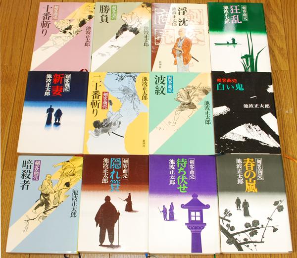 有川浩、池波正太郎、文学のおくりもの 買取!2