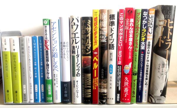 村上春樹新刊多崎つくる、1Q84文庫、ブンブン堂のグレちゃんを買取!.jpg