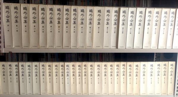 【全38巻セット】森鴎外 鴎外全集 全巻月報付属