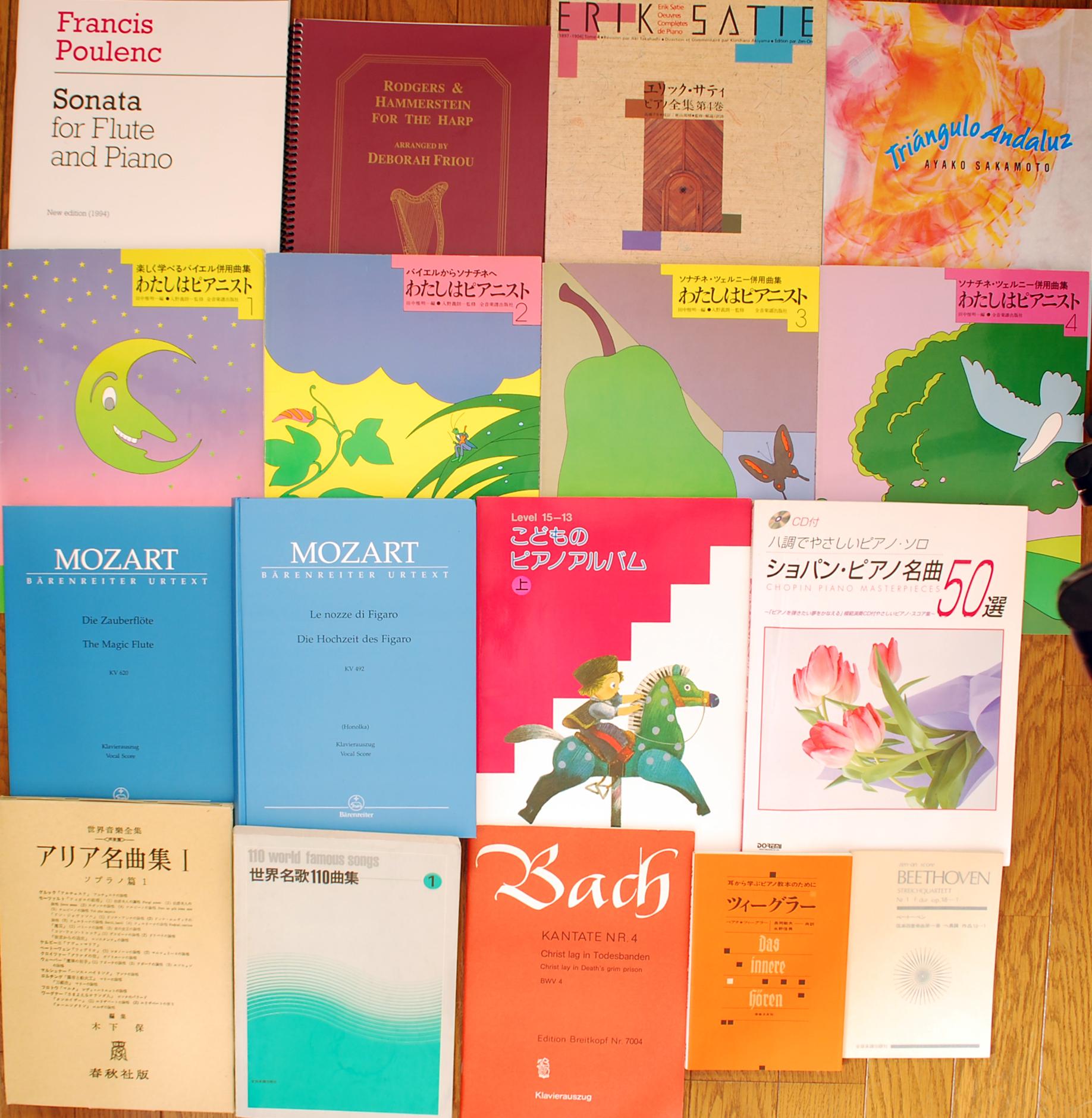 サティ、モーツァルトオペラ譜、わたしはピアニストの楽譜スコア買取