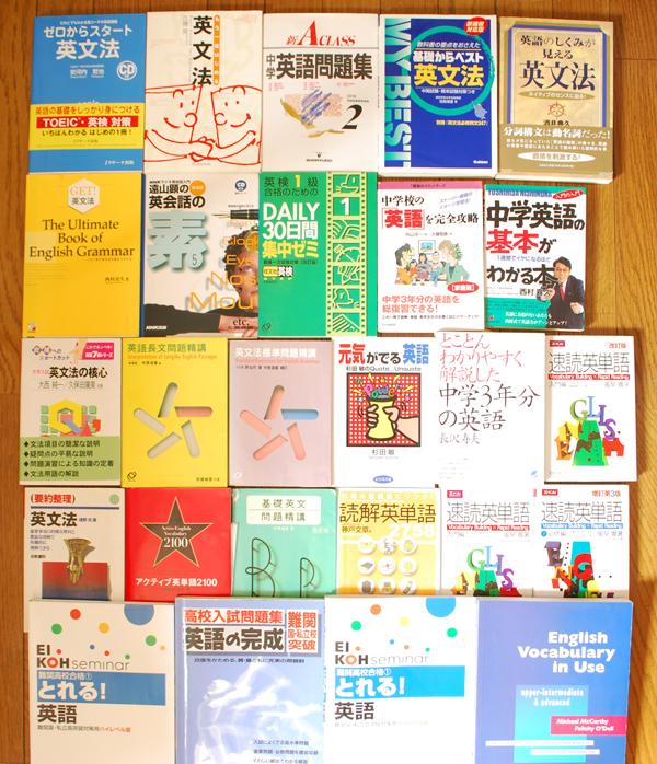 高校受験英語・英会話・英文法 ...