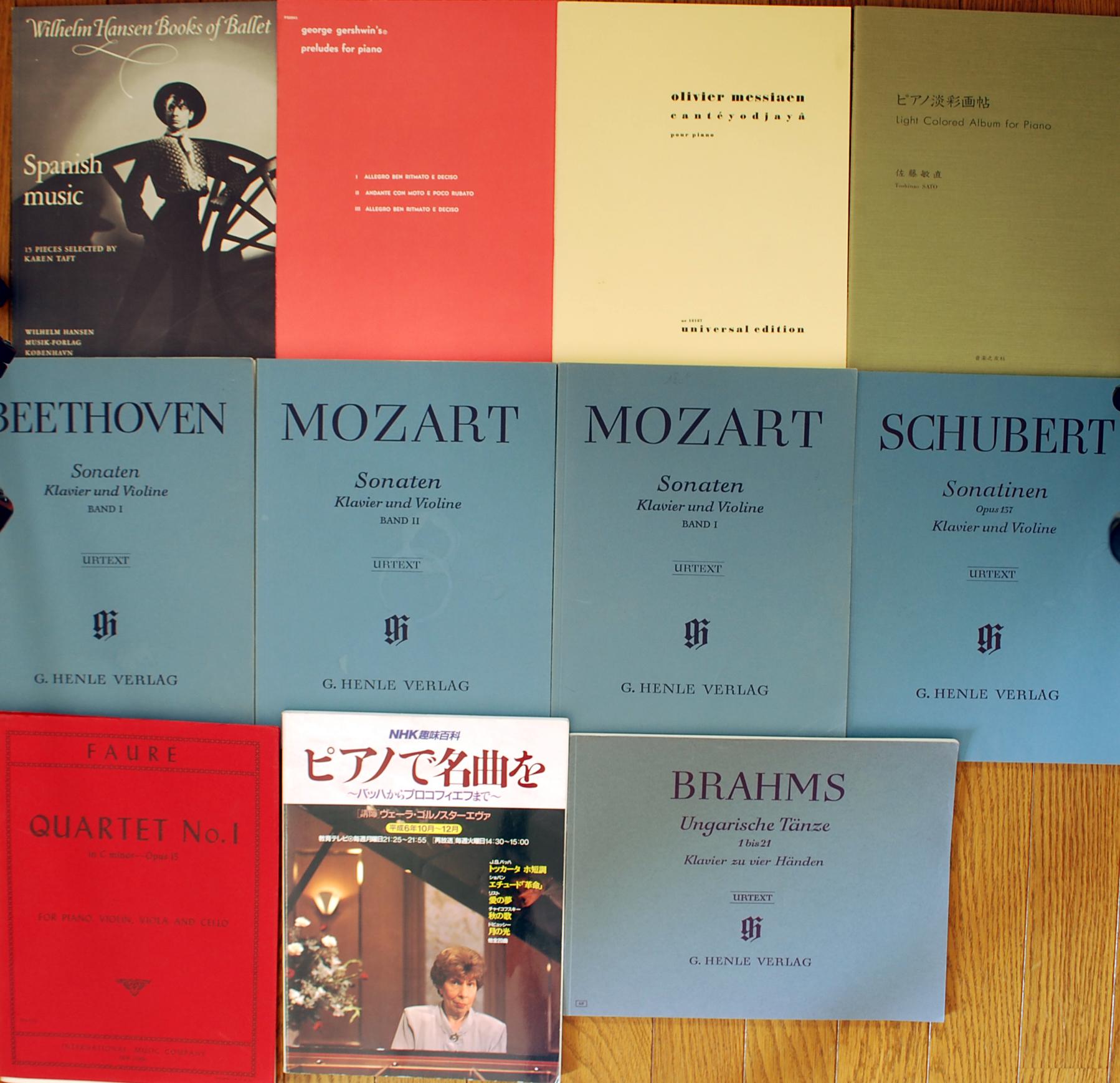 ヘンレ版 シューベルト、モーツァルト、ベートーヴェン等の楽譜スコア買取