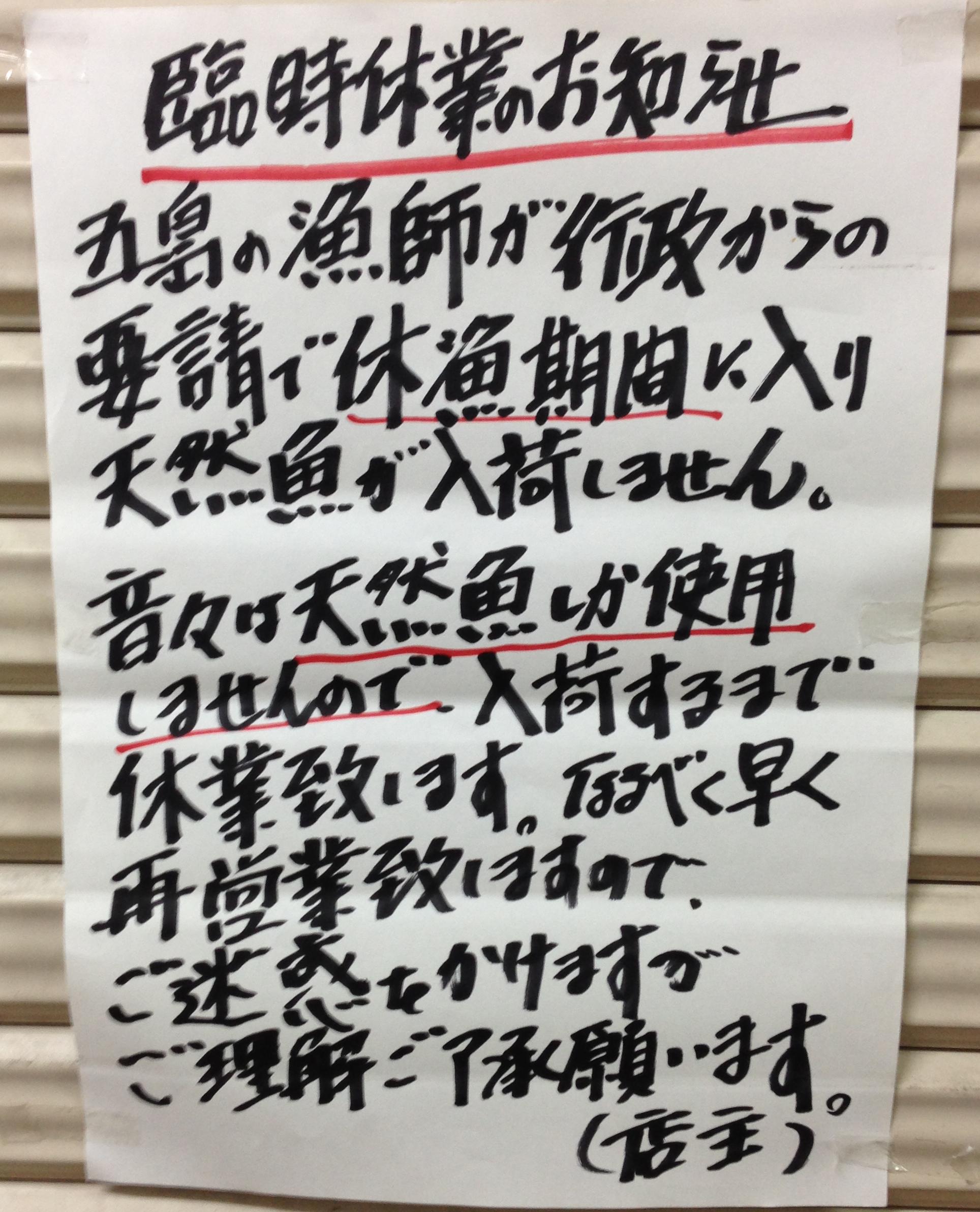 2013-12-02_09