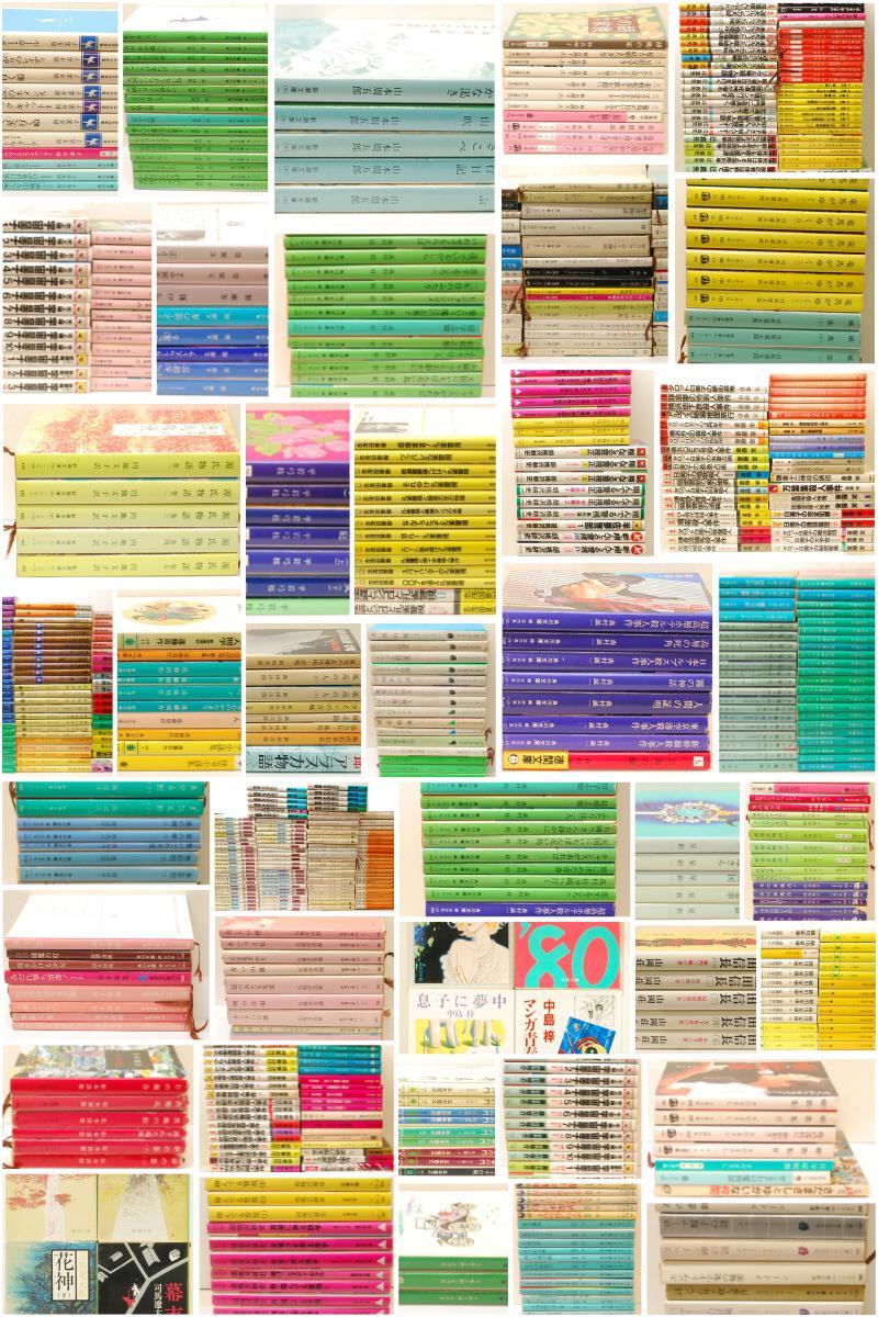 東住吉で司馬遼太郎・星新一・團伊玖磨・山岡荘八・さだまさしなど文庫を大量に買取!