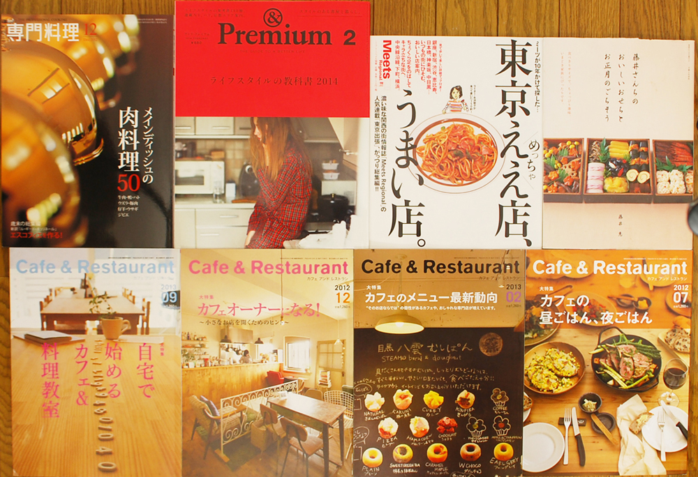 & Premium (アンド プレミアム)、Cafe & Restaurant (カフェ アンド レストラン)など買取!