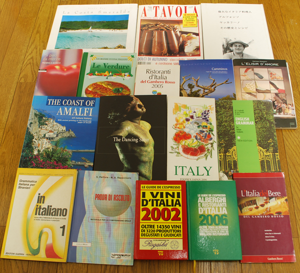 イタリアガイドブックなど買取