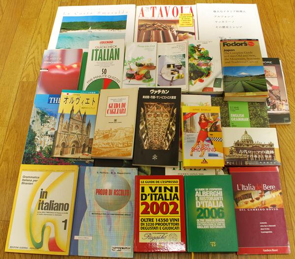 イタリアガイドブックなど買取2