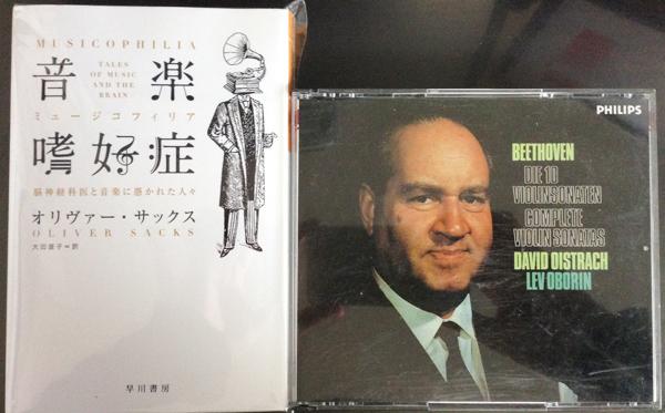 [九龍城探訪][音楽嗜好症][ターシャの庭][ベートーヴェン:ヴァイオリン・ソナタ全集]など買取!