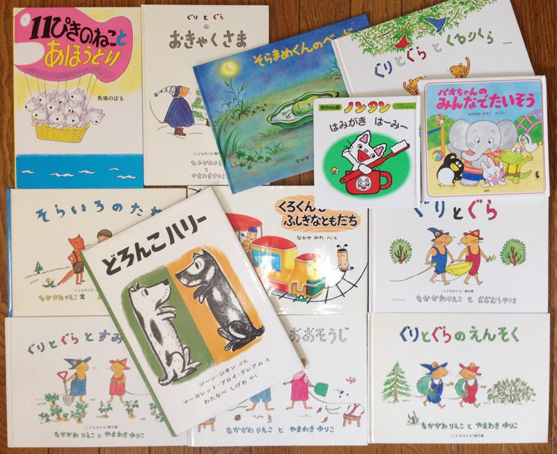 絵本 11ぴきのねこ、ぐりとぐらシリーズ、そらまめくん、ノンタンなど買取!