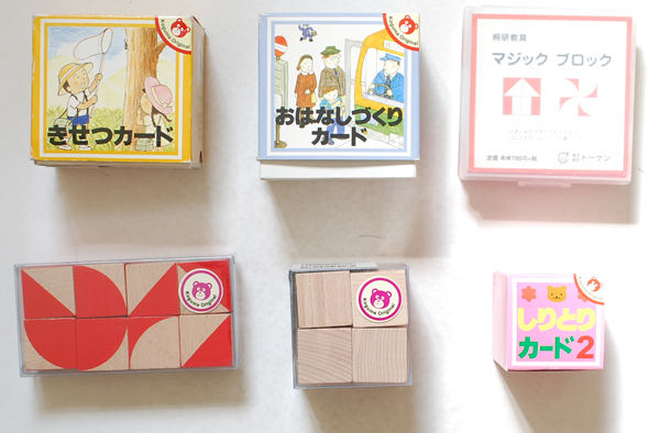 こぐま会 オリジナル教材、カード